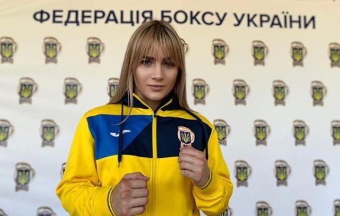 Булах была чемпионкой Украины / фото: ФБУ