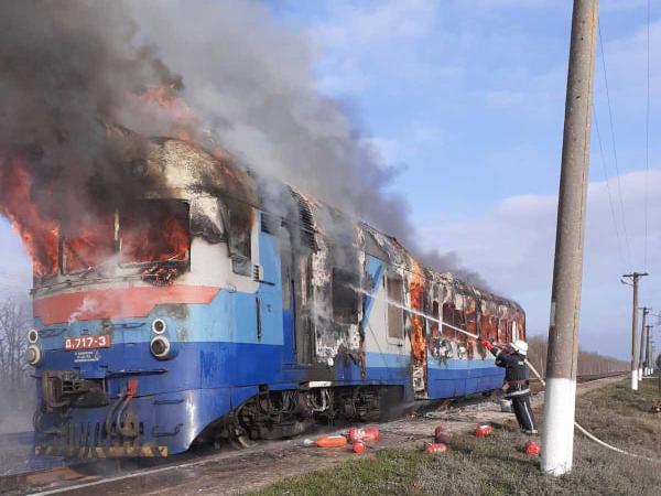 На Миколаївщині горів потяг / mk.dsns.gov.ua