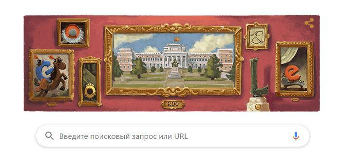 Новий дудл Google / Скріншот