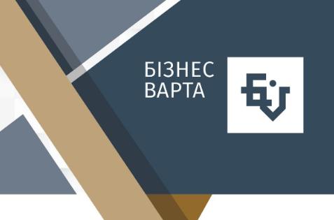 «Бизнес-Варта» обратилась к Зеленскомуиз-за ситуации вокруг задержаний чиновников НБУ и ликвидированного «ВиЭйБи» банка
