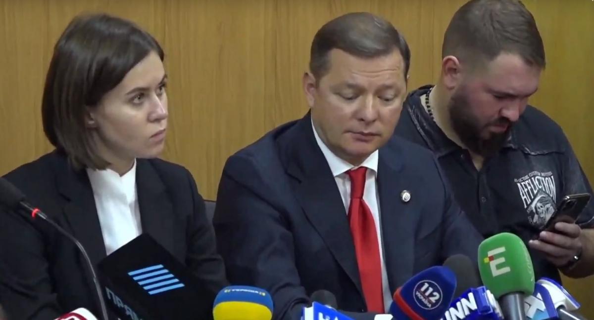 У суді Ляшко заявив, що справа проти нього – сфальсифікована / Скріншот
