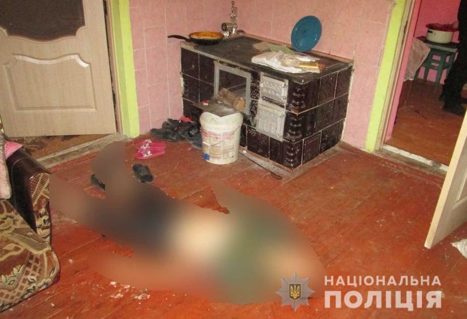 Смертельный удар был нанесен по голове мужчины / фото ГУ НП в Закарпатской области