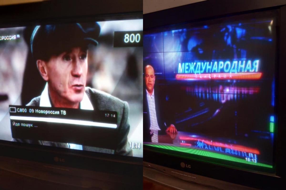 На Днепропетровщине транслируются запрещенные телеканалы / facebook.com