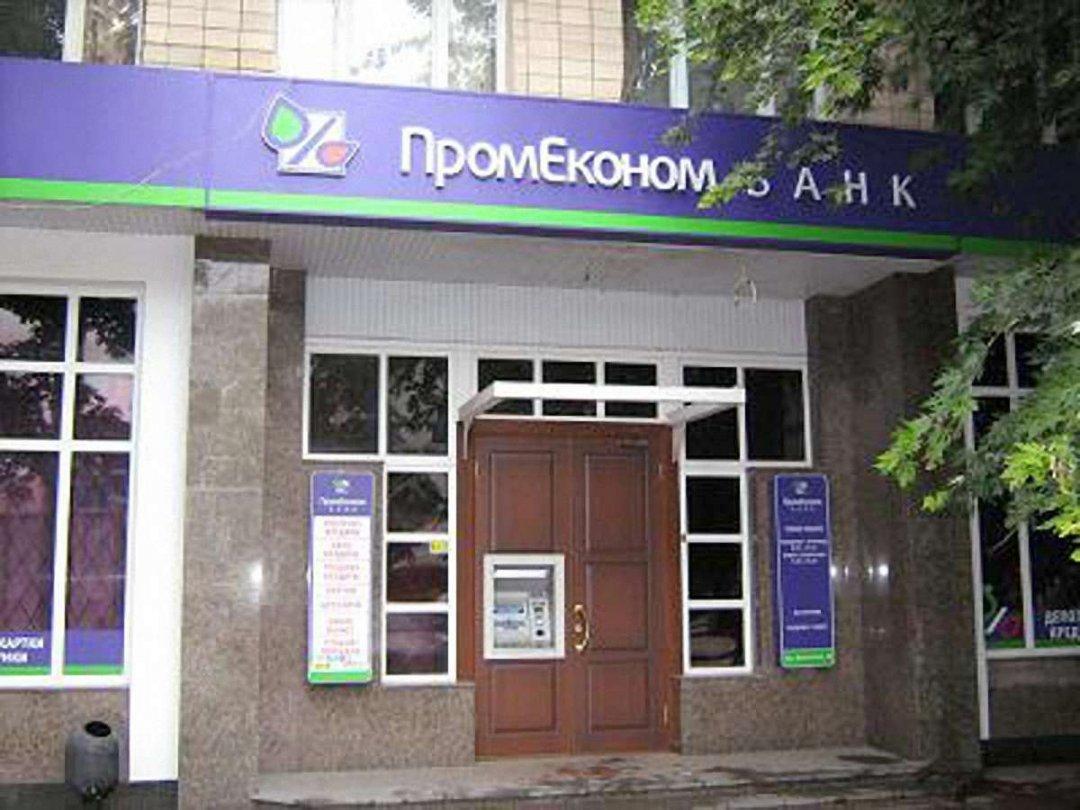 С завершением ликвидации фонд утратил полномочия ликвидатора этих банков / фото Delo.ua