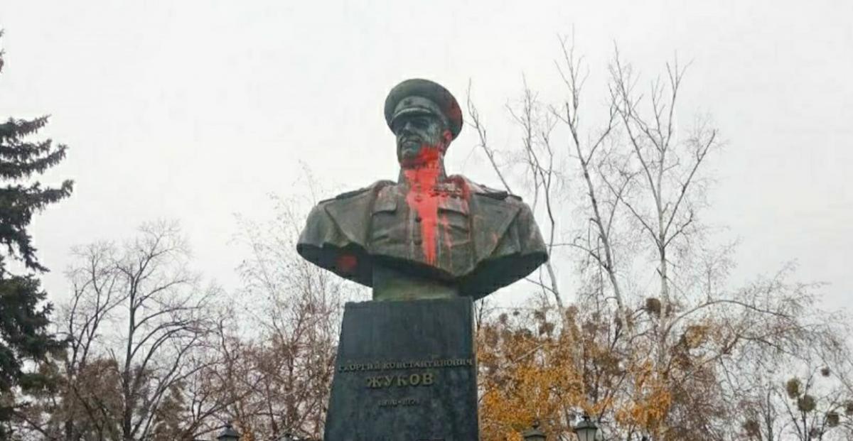 """Постамент памятника Жукову """"подкрасили"""" в красный цвет/ фото: facebook.com/sunlitkharkov"""