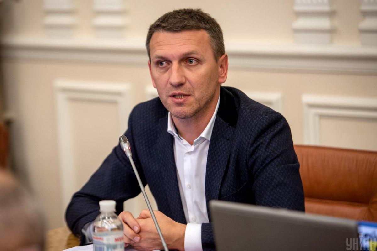 У Трубы расследуютпотерю материалов по делам Майдана / фото УНИАН