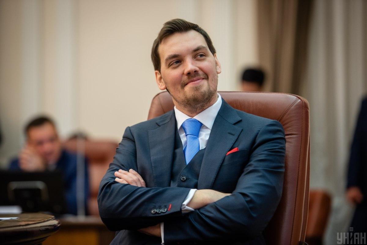 Премьер-министр Украины Алексей Гончарук / фото УНИАН