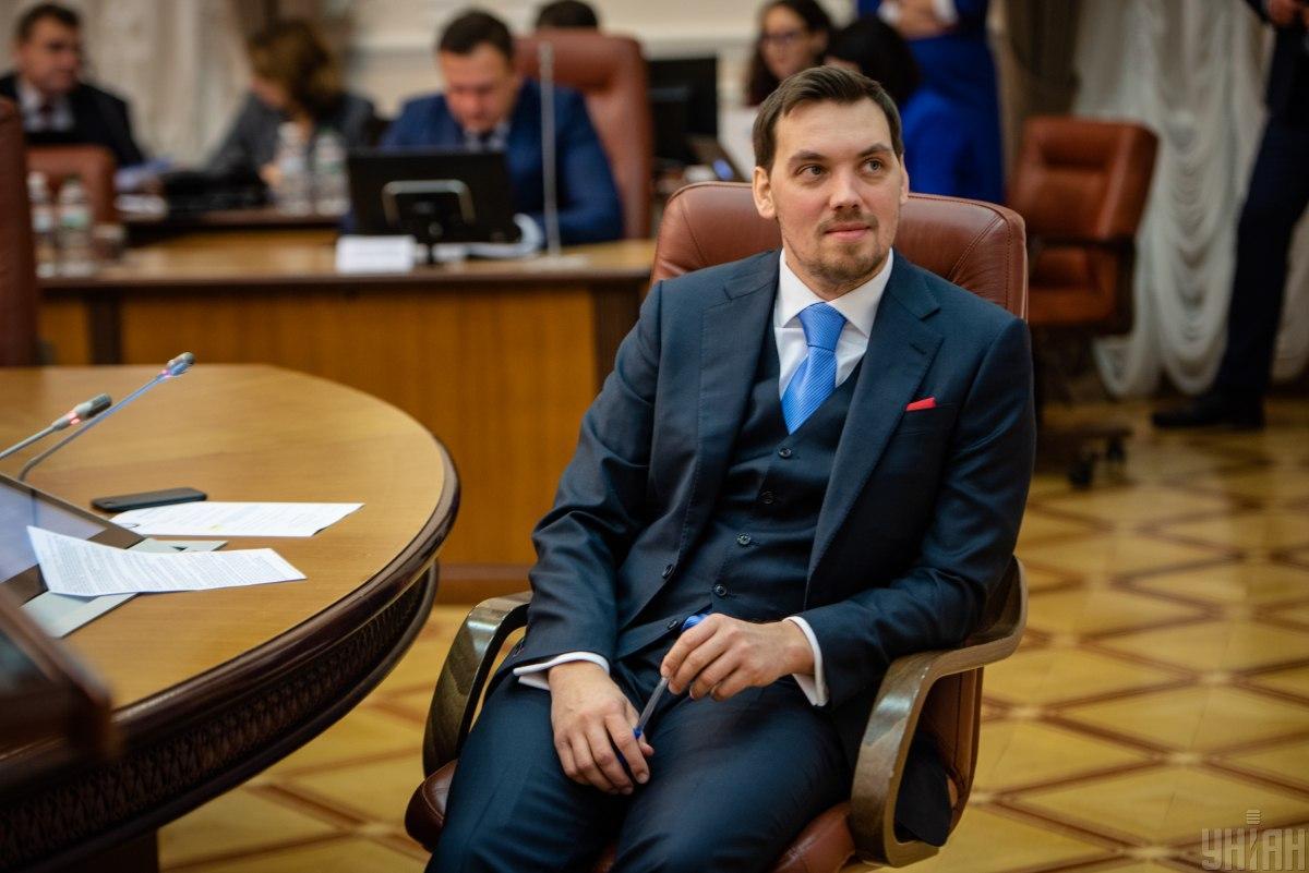 Гончарук говорит, что скандал с пленками сделал их с президентом сильнее / УНИАН
