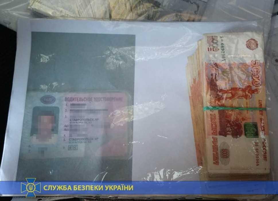 За решение вопроса злоумышленница предложила работнику одного из украинских правоохранительных органов вознаграждение \ СБУ