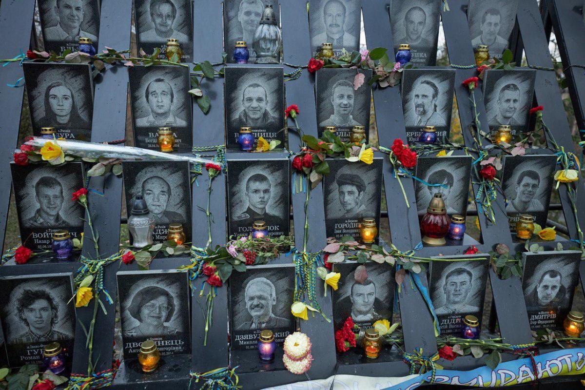 В Украине чтят память погибших во время Революции Достоинства / фото: president.gov.ua