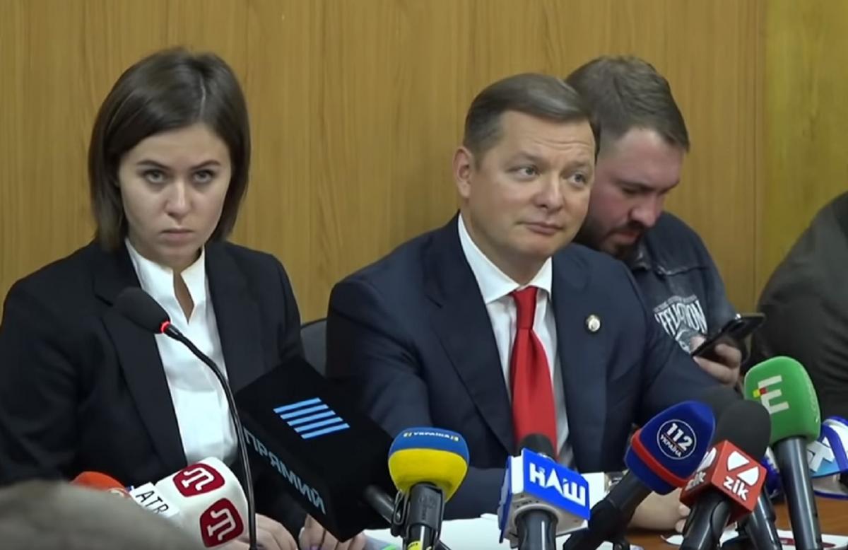 19 ноября суд отпустил Ляшко на личные поруки / Скриншот