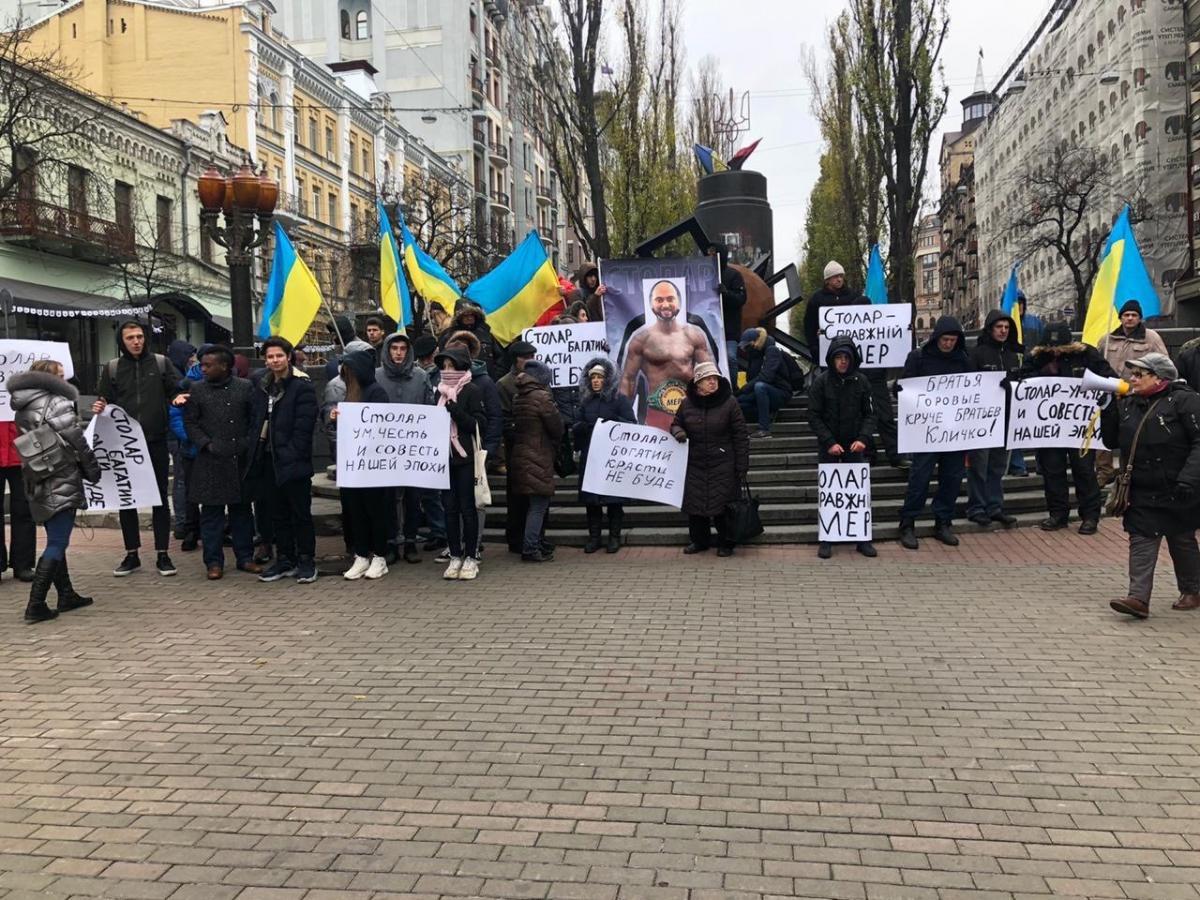 «Памятник» установили напустующемместебывшего монумента Ленину