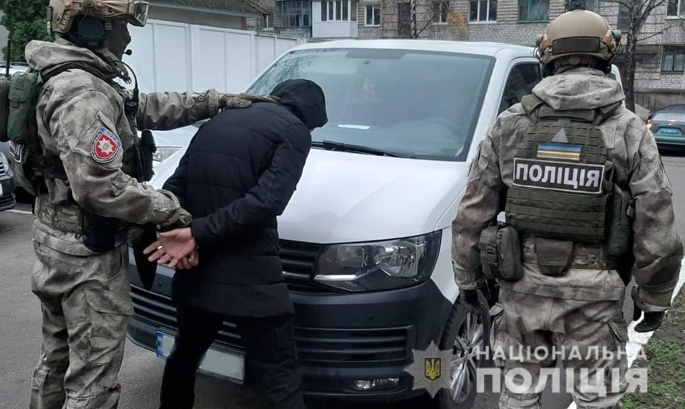 He was detained based on an Interpol notice related to murder / Photo from npu.gov.ua