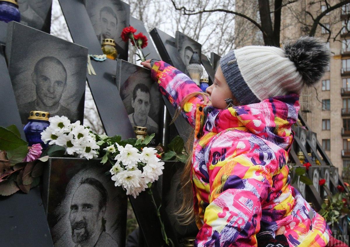 Выставочное пространство рассказывает о Майдане, его участниках, топографиии ГерояхНебесной сотни / Фото УНИАН