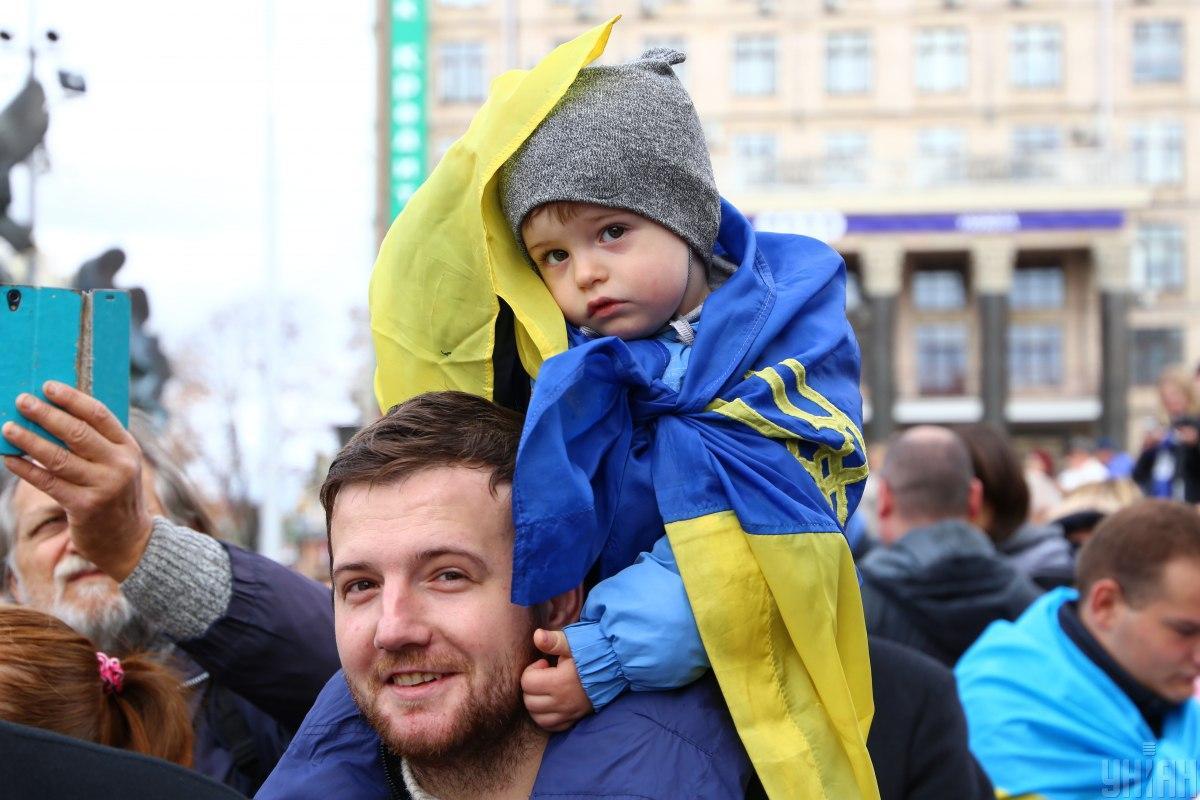 День сыновей 2019 / фото УНИАН