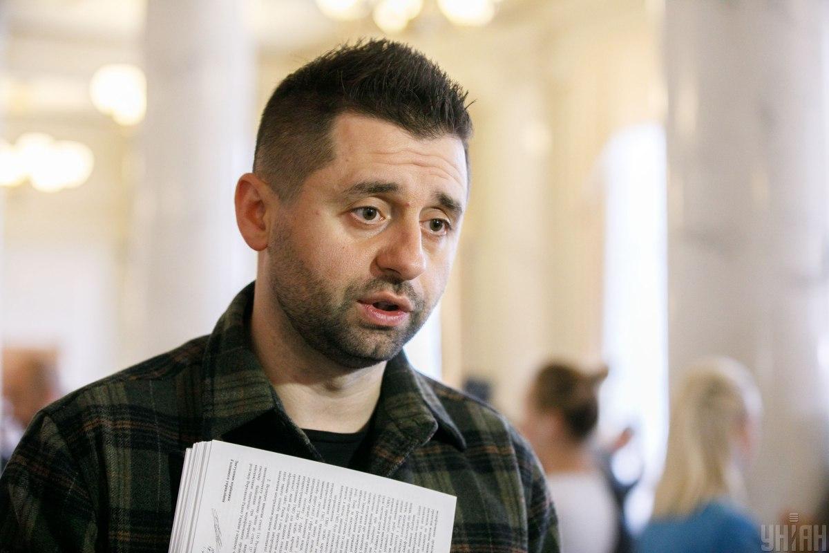 Арахамия сказал, что он общался с премьером после заявления Гончарука / фото УНИАН