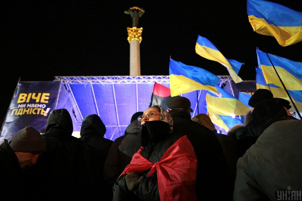 Закревская подчеркнула, что общественное внимание над делами Майдана пропадать не будет / фото УНИАН