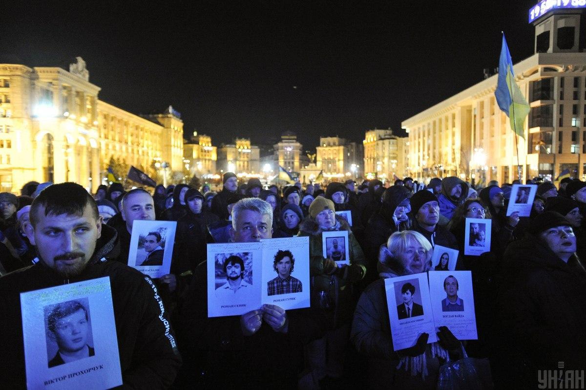 С 20 ноября прокуратура утратила полномочия расследовать дела Майдана / фото УНИАН