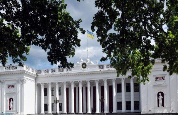 Обыски в мэрии Одессы проходят в рамках дел относительно присвоения чиновниками бюджетных средств / фото Alex Левицкий & Dmitry Shamatazhi / Wikipedia