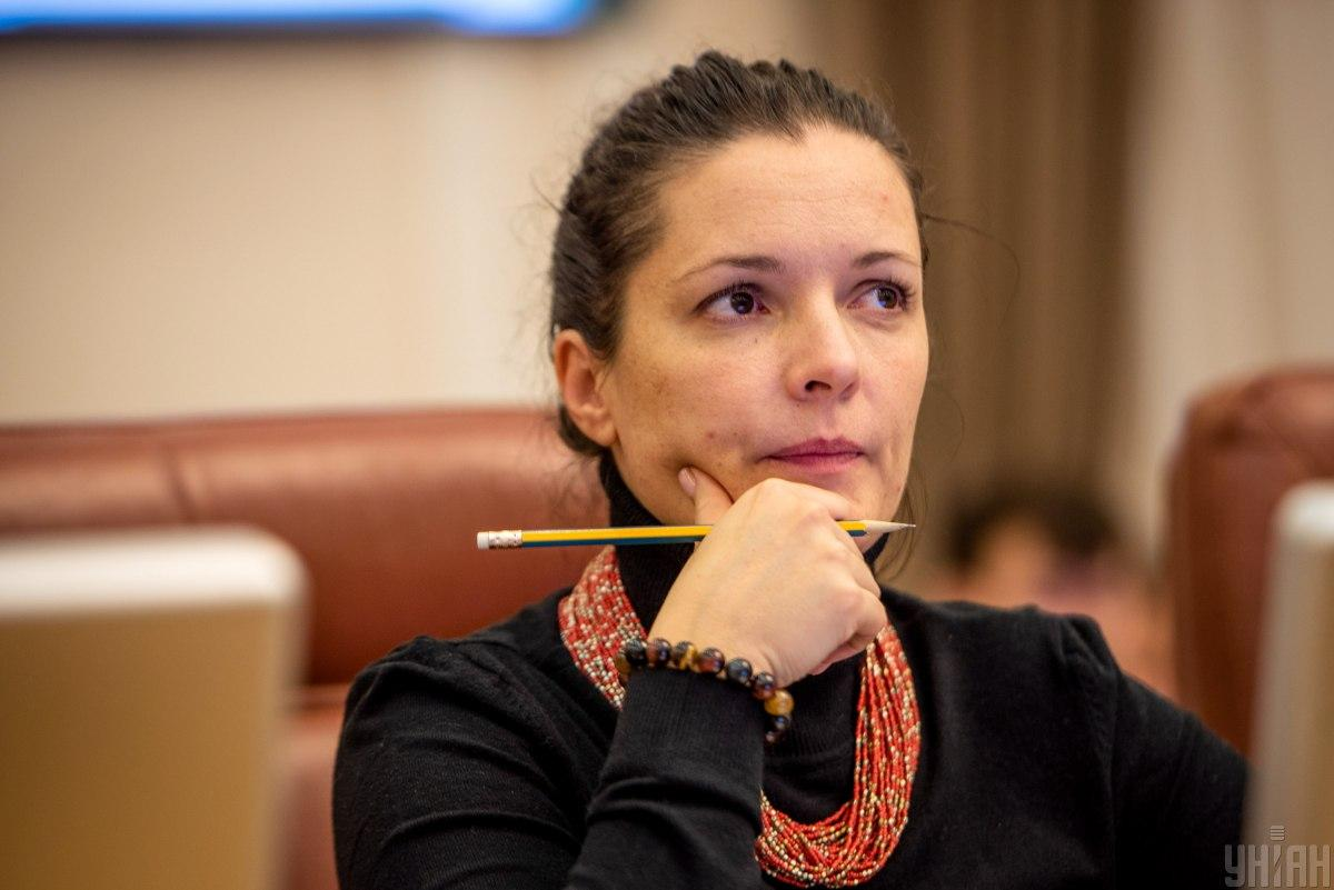 Скалецкая выступит в Раде в пятницу / фото УНИАН