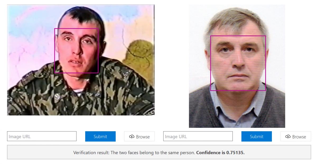 Лицо Сергеева (Федотова) было известно из более ранних публикаций журналистов, но шенгенская фотография лучше по качеству / фото theins.ru