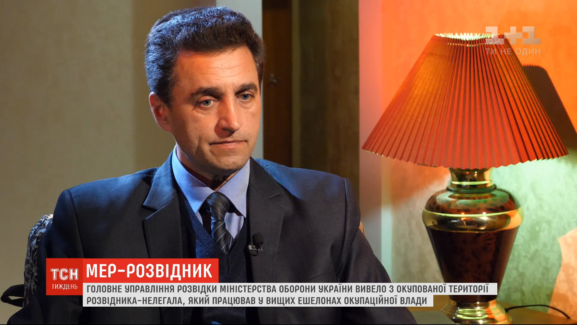 «Народный мэр» оккупированной Горловки оказался украинским разведчиком