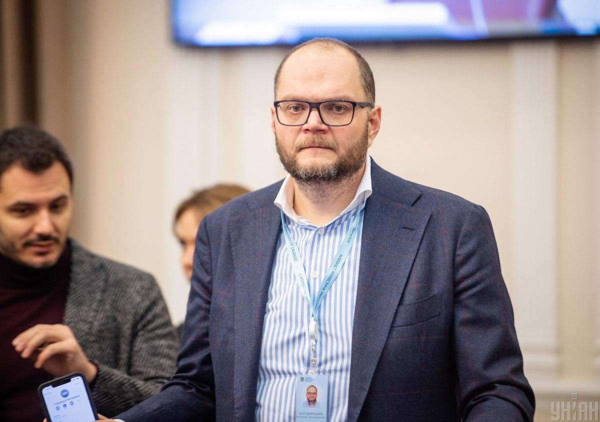 Бородянский рассказал о причинах увольнения Порошенко / УНИАН