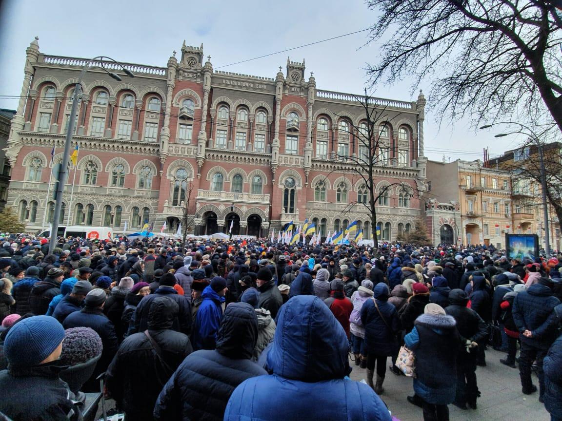 Протести під Нацбанком тривають вже 12-й день / УНІАН