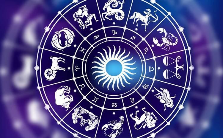 З'явився гороскоп на грудень / фото sb.by