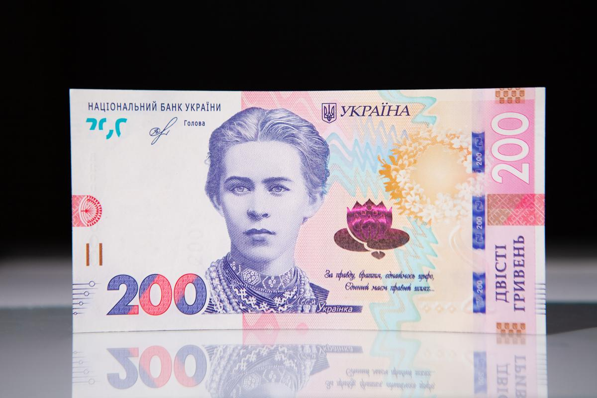 25 февраля в обращении появятся обновленные банкноты номиналом 200 гривень / фото bank.gov.ua