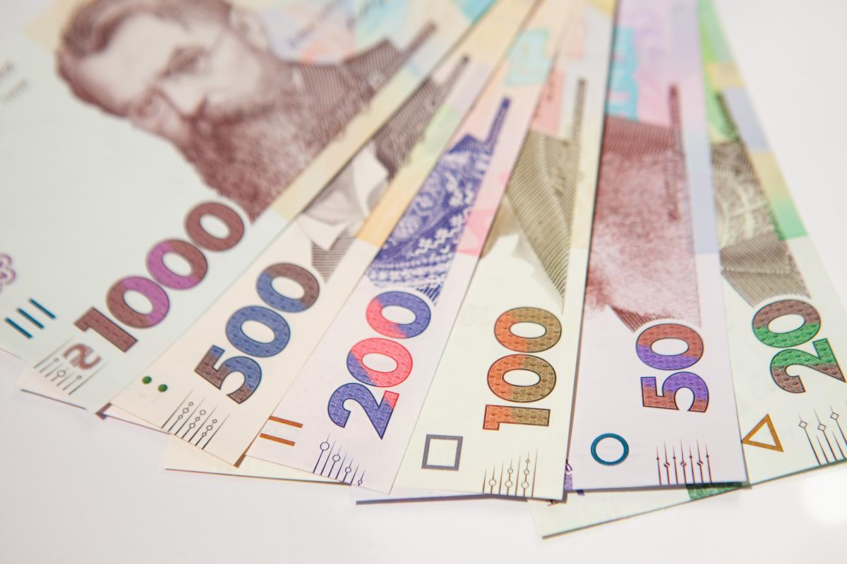 Высокий уровень защиты новых купюр уберегаетих от подделок / фото bank.gov.ua