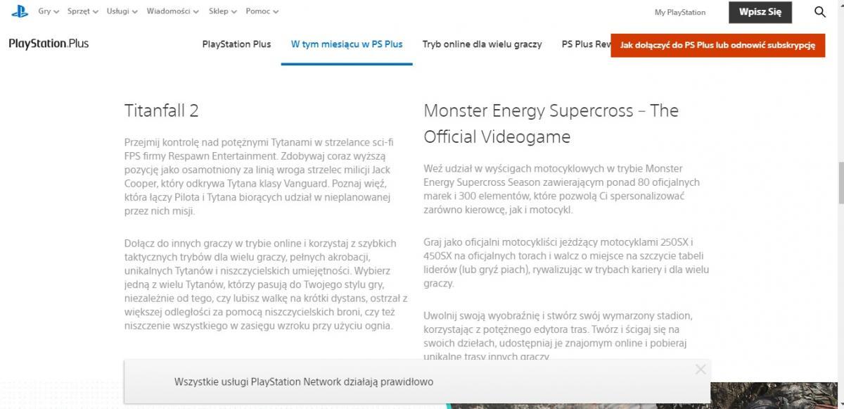 Анонс новых игр месяца для PS Plus появился немного раньше / playstation.com