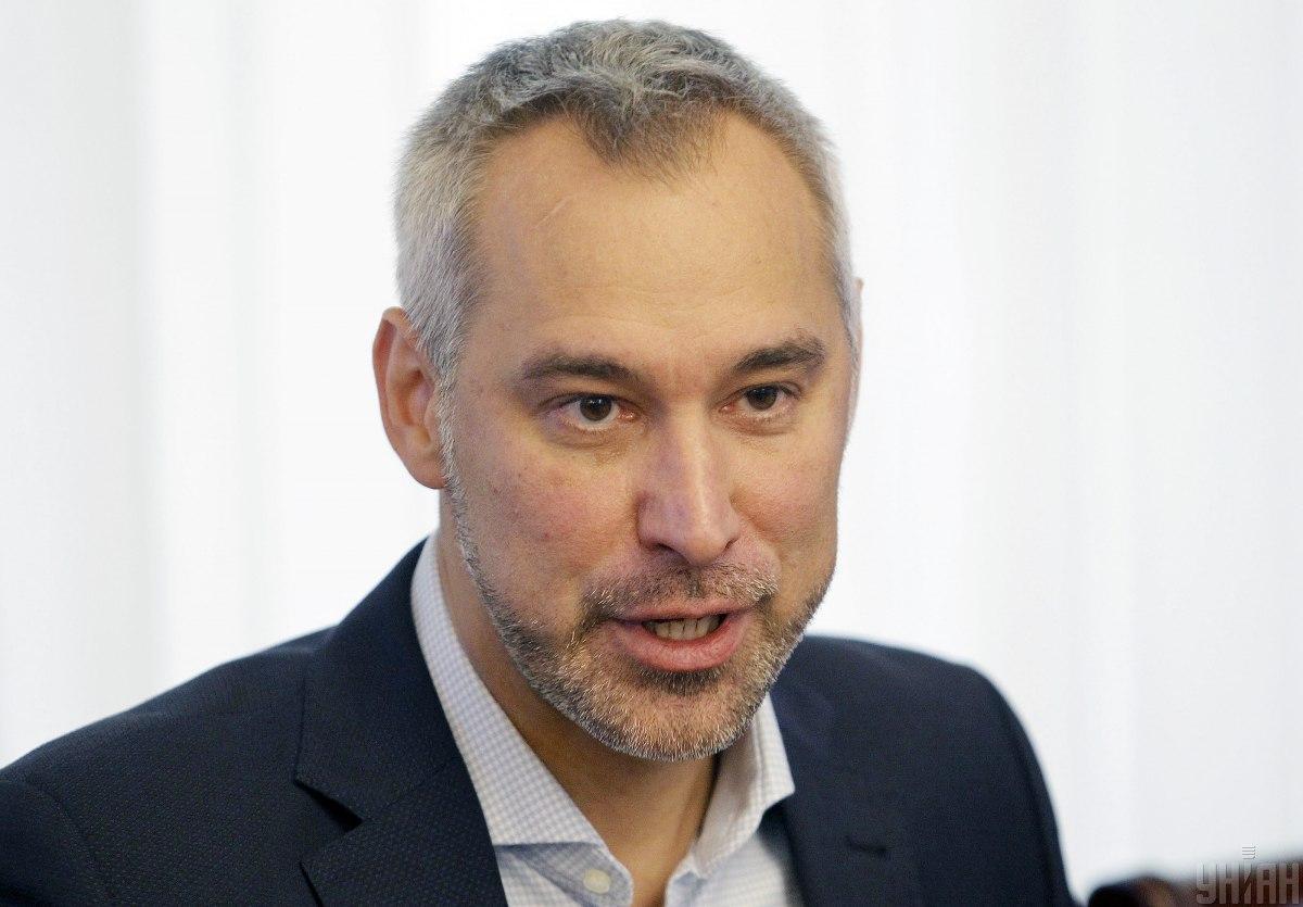 Рябошапка рассказал о реформах в прокуратуре / фото УНИАН
