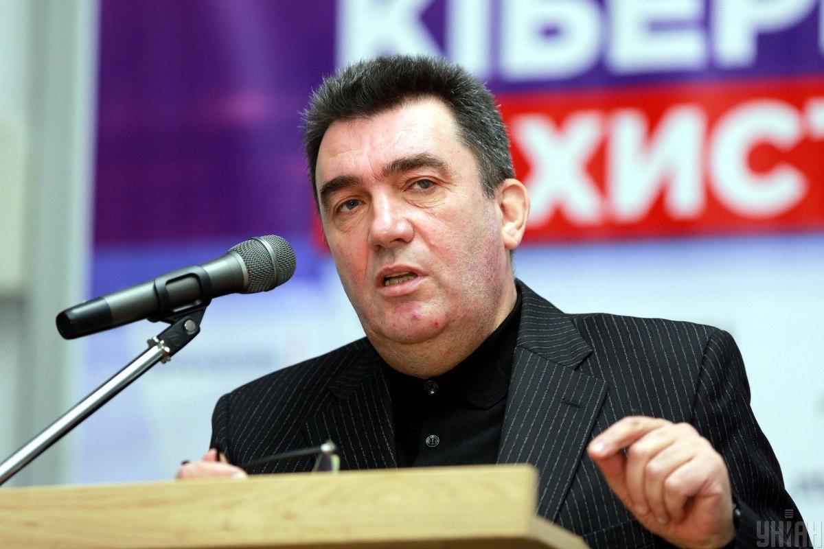 До 1 вересня ліцензії на геоінформаційному порталі будуть у відкритому доступі, сказав Данілов / фото УНІАН