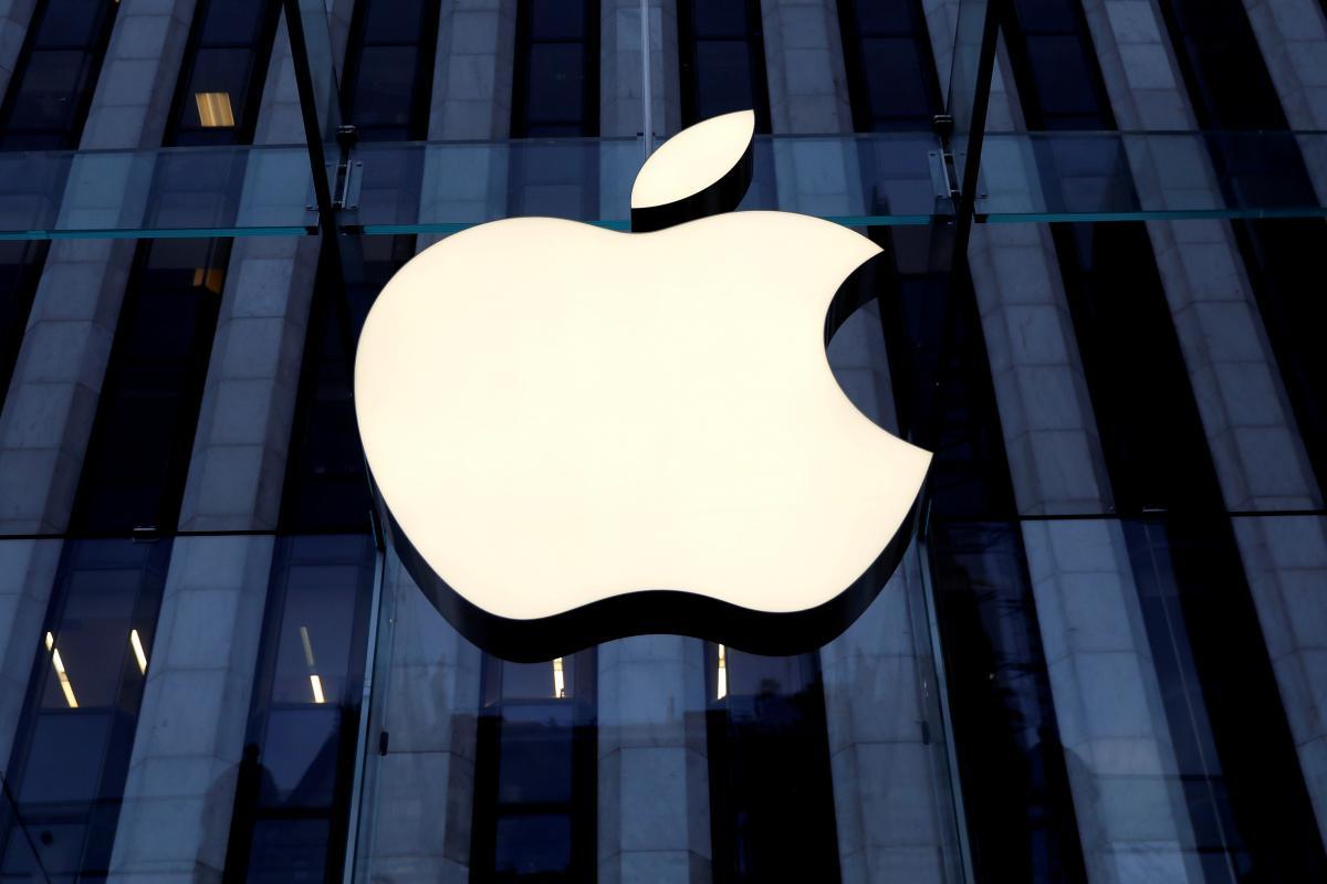 Заявки на получение патентов Apple подала еще в 2017 году, однако они были зарегистрированы 14 апреля этого года / фото REUTERS