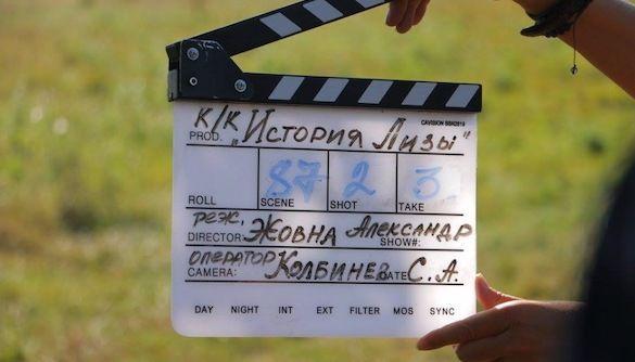 Зоозащитники хотят привлечь к ответственности авторов фильма «История Лизы» / фото persha.kr.ua
