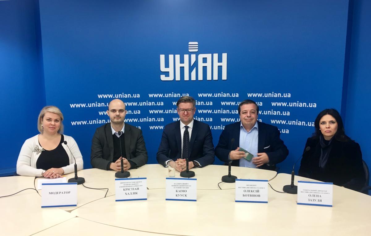 Фото з прес-конференції в УНІАН