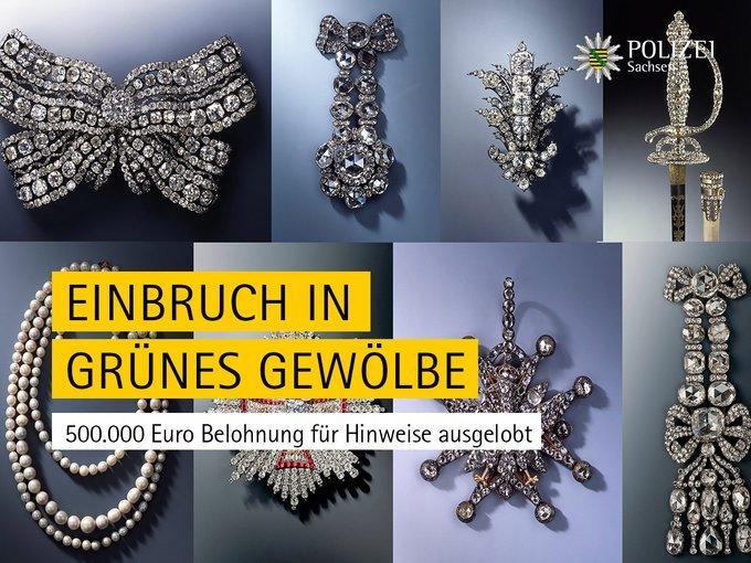 Полиция расследует ограбление музейной сокровищницы / фото twitter.com/PolizeiSachsen