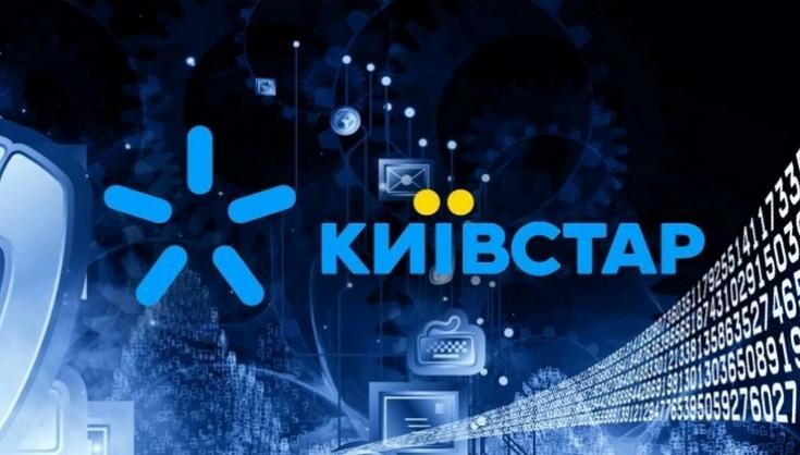 4G від Київстар вже працює у понад 11 тисячах міст та сіл України, де живе 79% населення