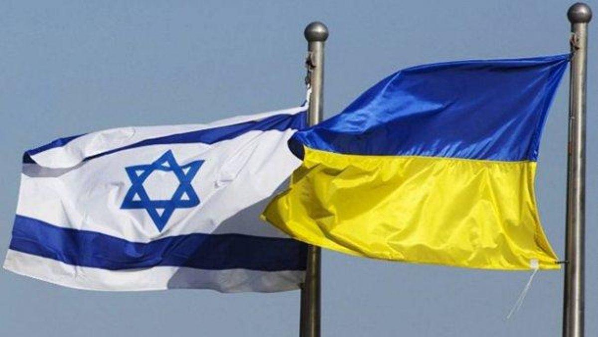 Паспорт вакцинации — Украина и Израиль ведут переговоры о взаимном