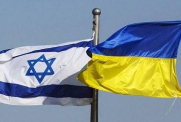 Ізраїль заборонив в'їзд громадянам України через COVID-19