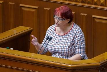 Нардеп прокоментувала інтимне листування під час засідання Ради (фото)
