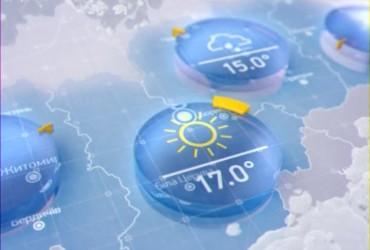 Прогноз погоди в Україні на п'ятницю, ранок 8 листопада