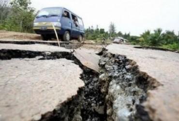 У Франції стався сильний землетрус: поранені троє людей