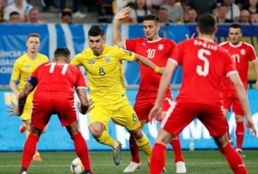 Сербія - Україна: де дивитися матч відбору на Євро-2020