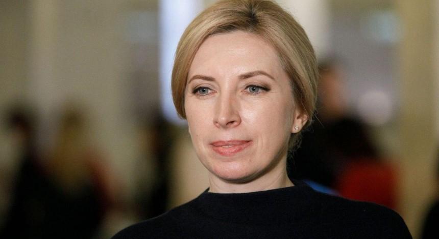 Vereshchuk officially nominated for Kyiv mayor post