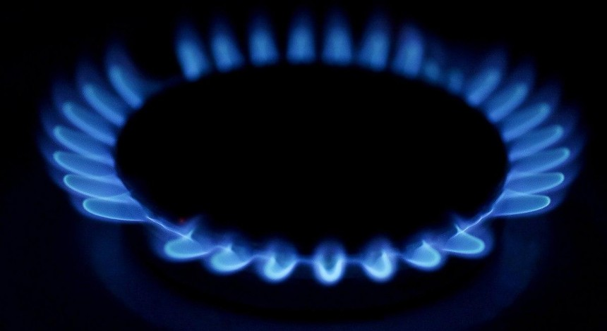 «Нафтогаз» озвучил новую цену на газ для теплокоммунэнерго