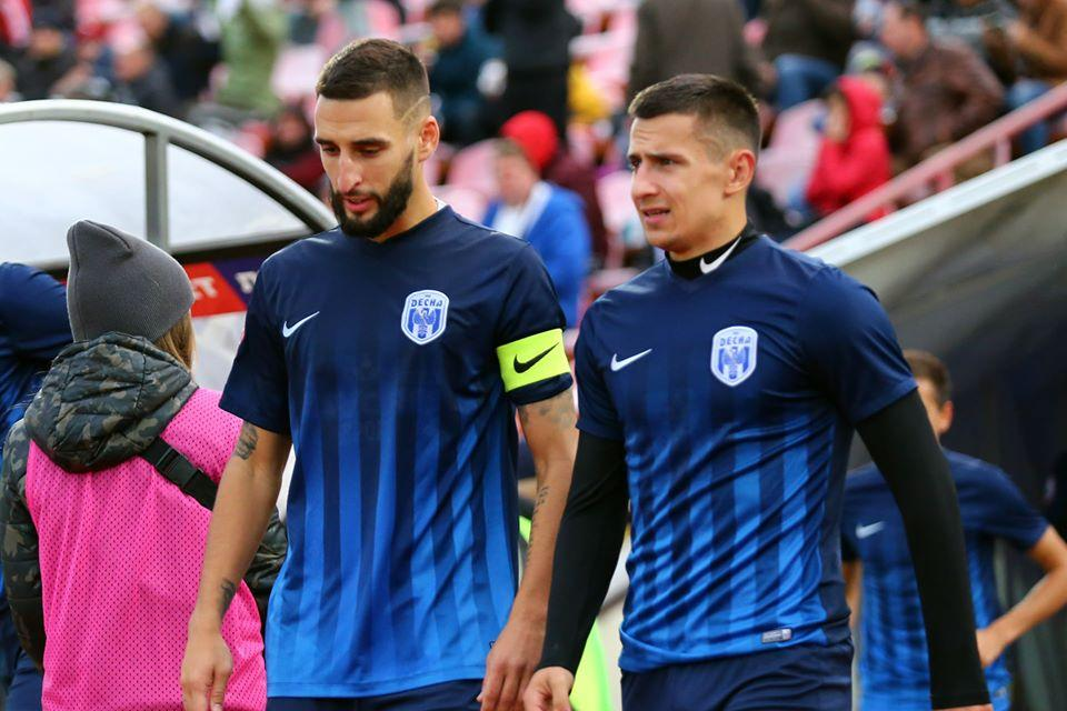 Десна проводила домашній матч / фото: ФК Десна