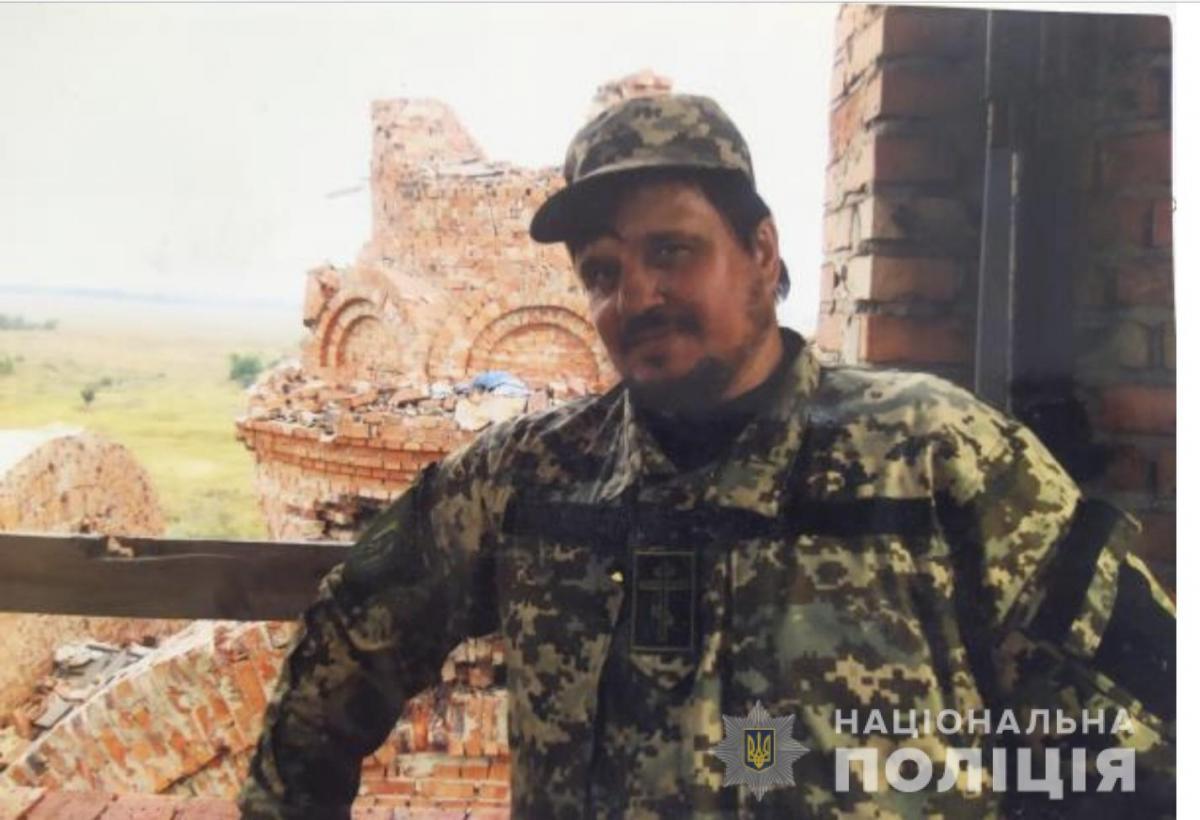 К розыску пропавшего привлечены все подразделения превентивной деятельности и криминальная полиция / kv.npu.gov.ua