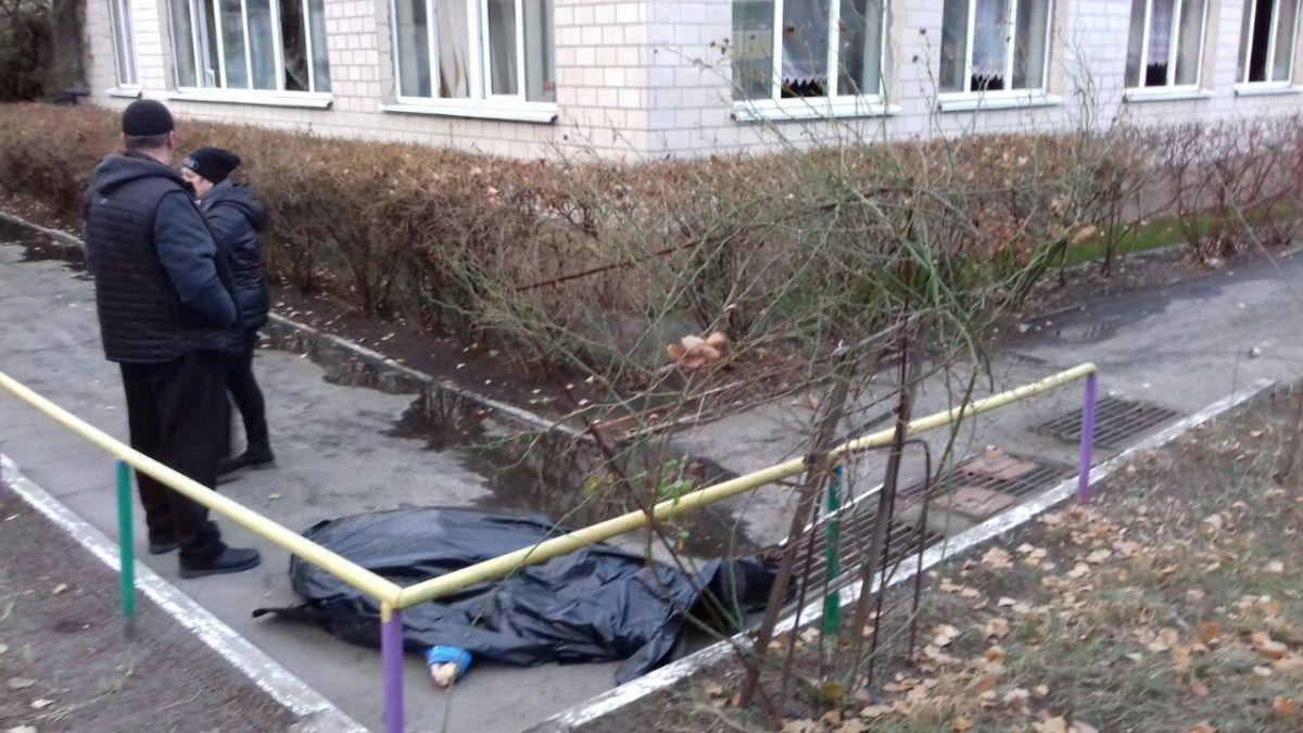 Погибший работал в детском саду охранником / фото Источник